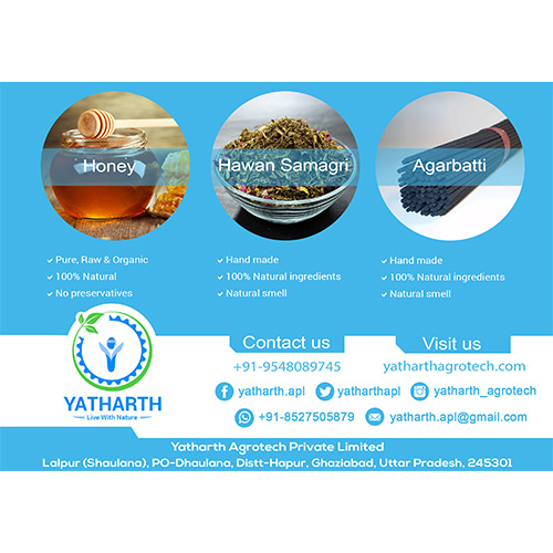 yatharth agrotech brochure